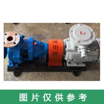 西域推荐 耐腐蚀不锈钢离心泵(含电机和联轴器及底坐) 50FY-20 5.5KW