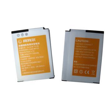 拜特尔Excam1201防爆相机专用电池,CAM-BP751