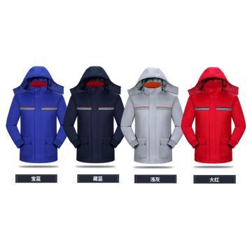 希萨顿XSD 加厚保暖防寒工作服,下单备注颜色及尺码