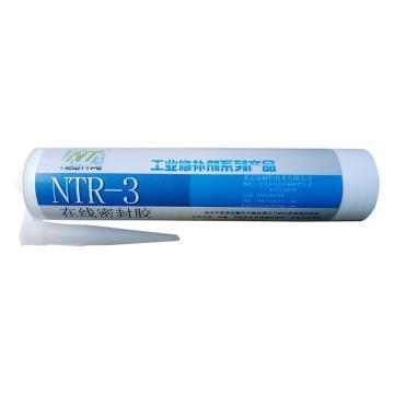 耐特 在线密封胶,NTR-3,310ml/支