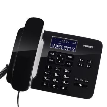 飞利浦 电话机,黑色,CORD492