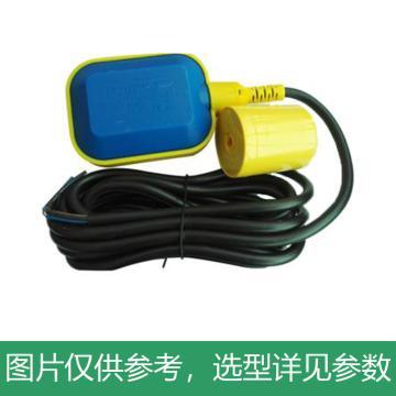 華強 浮球開關,HQSW52996TL/D