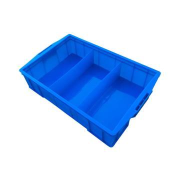 西域推薦 三分隔周轉箱,外尺寸:585×380×138mm,內格尺寸:172×350×108mm,藍色