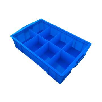 西域推薦 八分隔周轉箱,外尺寸:585×380×138mm,內格尺寸:128×172×108mm,藍色