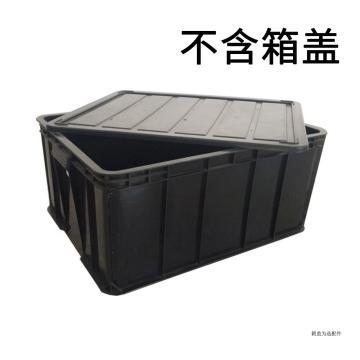 三威 防靜電周轉箱,外尺寸600*500*310