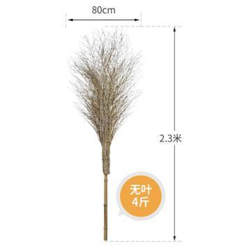 蘭詩 大竹葉掃把(無葉),竹柄無葉4斤 高2.3米 單位:把