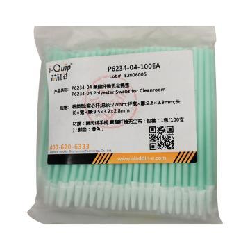 芯硅谷 聚酯纖維無塵棉簽,頭部尺寸:9.5×3.2×2.8mm,長:77mm,100支/包