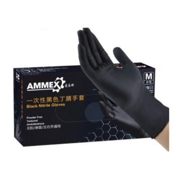 爱马斯AMMEX 无粉一次性手套,GPNBC42100,指尖麻黑色耐用丁腈手套 小号,100只/盒