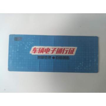 LZHY 电子通行证,LZTT-11045C-D
