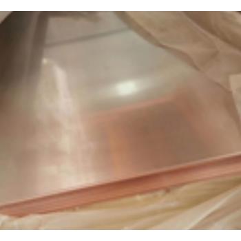 西域推薦 紫銅板,900*900*2mm