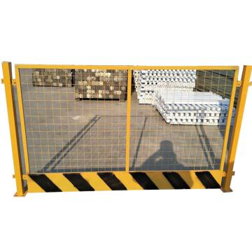 媛慧 柵欄(黑黃/網格),高1.2米 寬:2米
