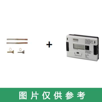 西門子 能量積算儀,FUE950-7ME3480-2B
