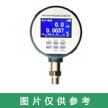 華電恒創 壓力校驗儀,ET-AY31