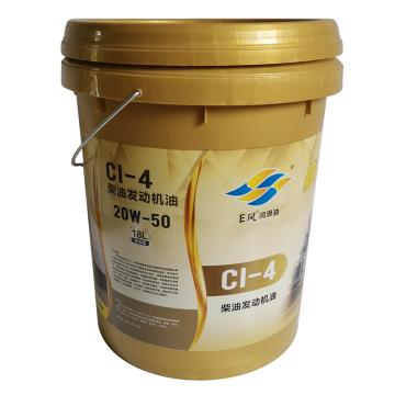 E风 柴机油,CI-4 20W-50,18L/桶