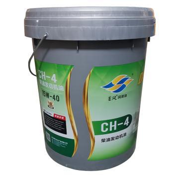E风 柴机油,CH-4 15W-40,18L/桶