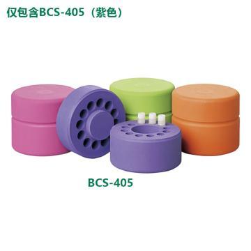 西域推荐 无苯丙醇细胞程序降温盒 BCS-405 (1个) 3-6263-01