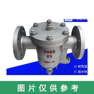 遠大閥門 疏水器CS41H-25C DN50