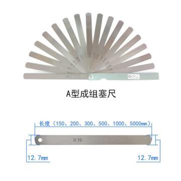 华茂 塞尺,0.02-1.00,尺片长150(17片),不含第三方检测