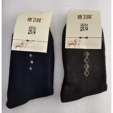 西域推荐 06款棉袜子