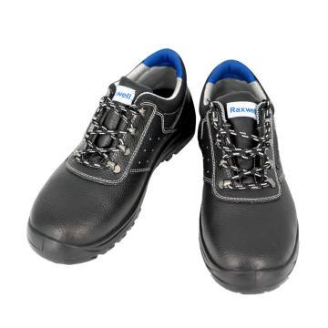 Raxwell Tiger 多功能安全鞋,防砸防刺穿防靜電,TI-35,RW3100