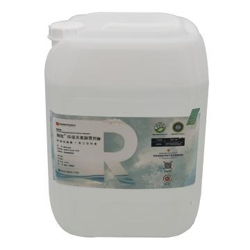 朝雨環保無氯融雪劑,25公斤/桶 單位:桶