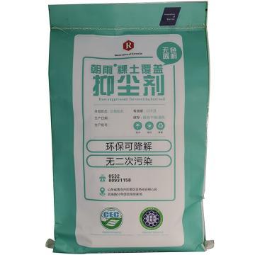 朝雨裸土覆蓋抑塵劑(無色),25公斤/袋 單位:袋