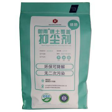 朝雨裸土覆蓋抑塵劑(綠色),25公斤/袋 單位:袋