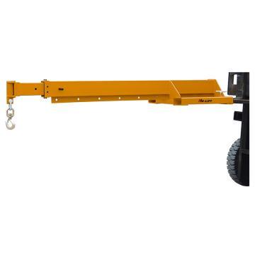 虎力 伸縮臂式貨叉吊,承重(kg):3000-640 適用叉口尺寸(mm):180*60,TLB6430