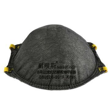 耐唄斯 KP95酸性氣體及顆粒物防護口罩,NBS9535CP,頭帶式,20個/盒
