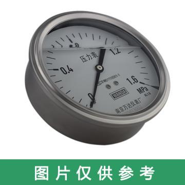 萬達/WANDA 耐震壓力表YJTFN,全不銹鋼,軸向不帶邊Φ60,精度2.5級,0~25MPa,M20*1.5,充硅油