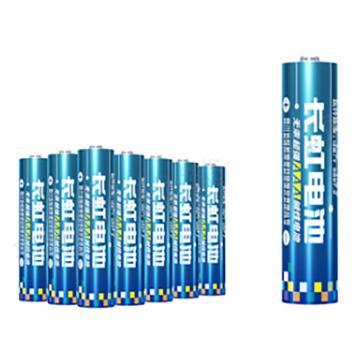 電池,7號