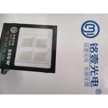 LED投光燈 150W