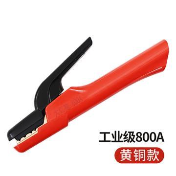 电焊钳 800A