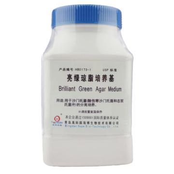 海博生物 煌绿琼脂培养基,HB0173-1,250g,用于沙门氏菌(除伤寒沙门氏菌和志贺氏菌外)分离培养