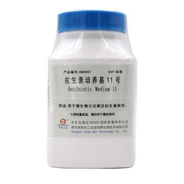 海博生物 抗生素培养基11号(USP)(Antibiotic Medium 11),HB8907,250g,用于微生物方法测定抗生素效价