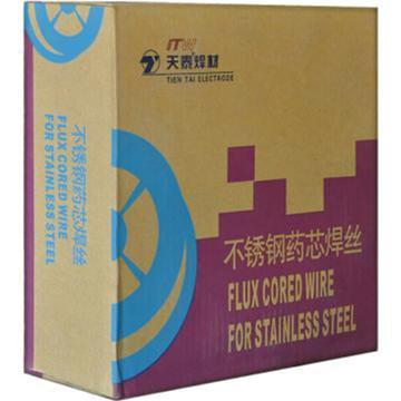 天泰不锈钢药芯焊丝,TFW-309LMOL,Φ1.2,12.5公斤/包,整包出售,公斤价