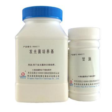 海博生物(Hopebio) 发光菌培养基,HB8577,250g,用于发光菌的分离培养。