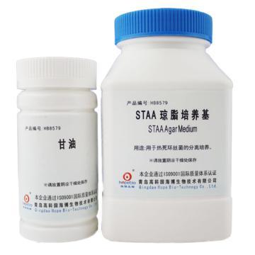 海博生物(Hopebio) STAA培养基,HB8579,250g,用于热死环丝菌的分离培养。