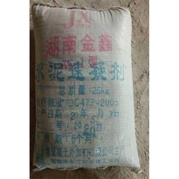 (仅限广东区域)速凝剂 25kg/包