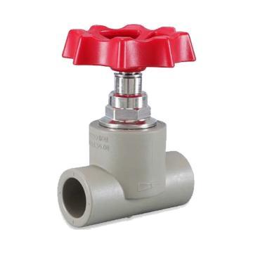 联塑 PPR-截止阀,灰色4分20mm,热水管配件阀门