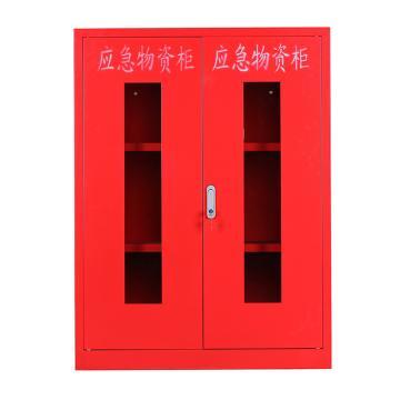 盛悅欣美 應急物資柜,1200×900×450mm,紅色