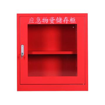 盛悅欣美 應急物資柜,820×750×260mm,紅色