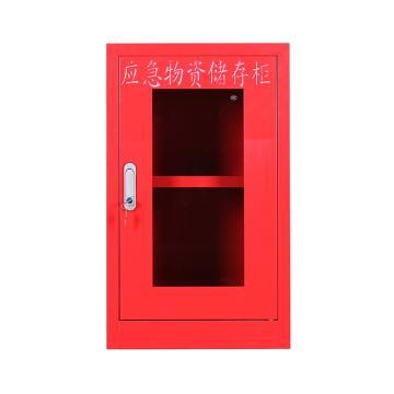 盛悅欣美 應急物資柜,750×450×260mm,紅色