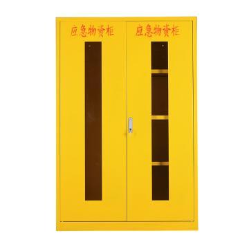 盛悅欣美 應急物資柜,1650×1090×460mm,黃色