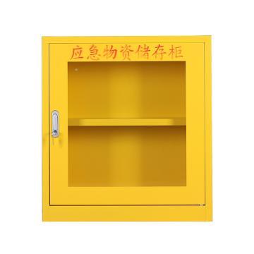 盛悅欣美 應急物資柜,820×750×260mm,黃色