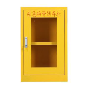 盛悅欣美 應急物資柜,800×500×350mm,黃色