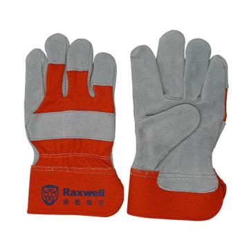 Raxwell 標準款牛皮半皮手套,橙色背布,12副/袋,RW2511