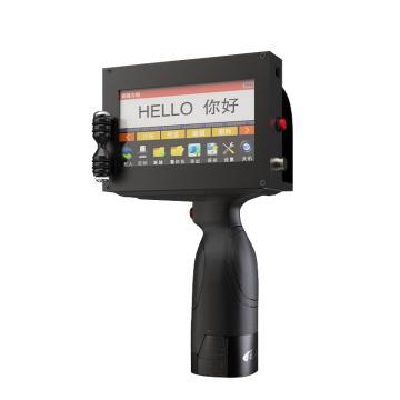 安赛瑞 手持智能自动喷码机触摸打码机,尺寸:24*12.6*13cm,4.3寸屏幕,型号:240077