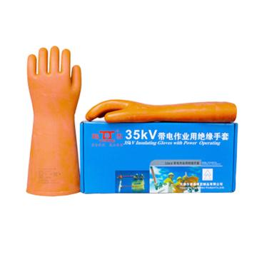 踏雪 绝缘手套,35kv绝缘手套