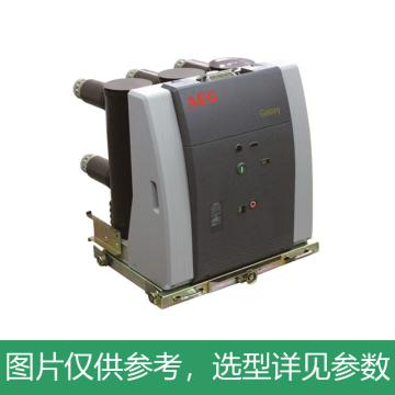 AEG 真空断路器,VL-12